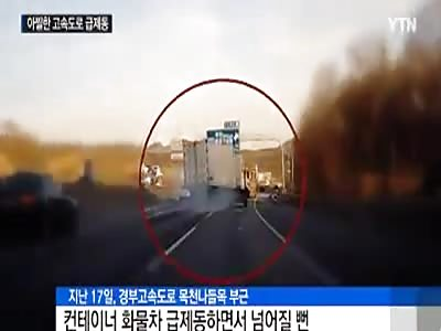Korean truck driver