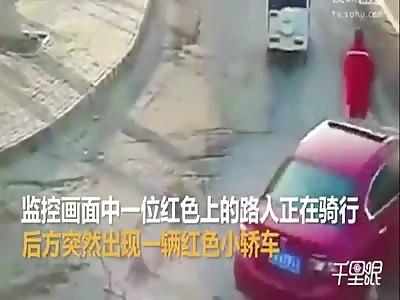 crazy china
