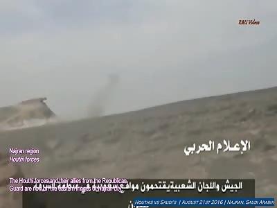 Houthis vs Saudis | August 21st 2016 | Najran region, Saudi Arabia