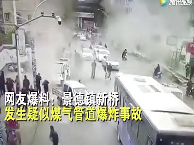 Underground explosion kills one