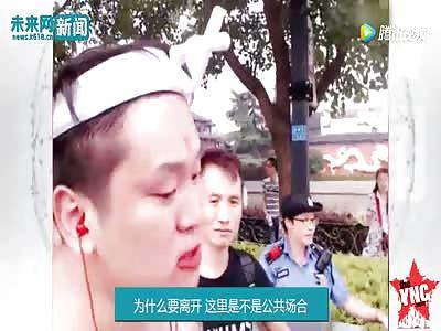 Chinese pervert