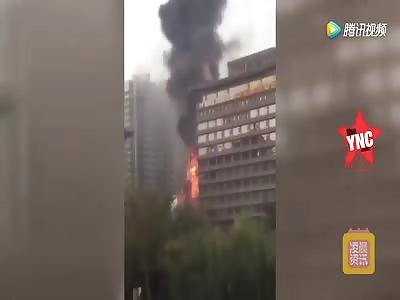 Blasts cause massive fire in Tianji