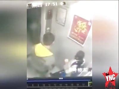 A paedophile is caught on video in Jiangsu