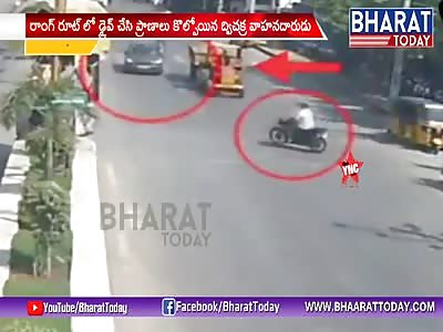 Bike Accident In Tirupati