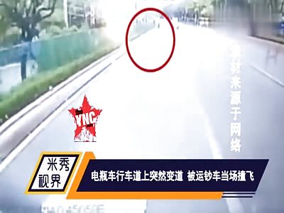 Grand Theft Auto china