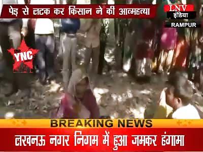 25 year old Kisan Lal Singh hanged from the tree tree in Dharmapur Girdharpur village of the district Rampu