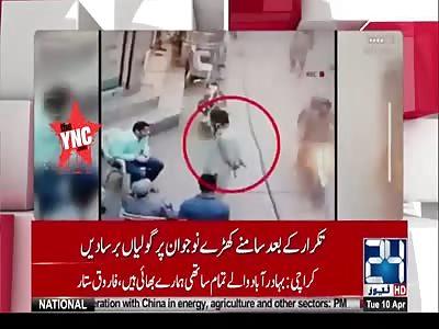 Three people were shot in Misri Shah, Lahore, Punjab, Pakistan