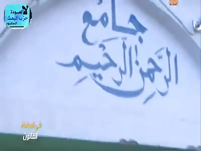 MURDERS AT ABU GHRAIB