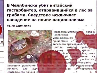 Russian Neonazis stabbing yet another