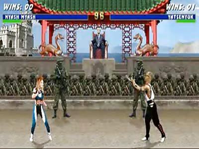 Ukraine - Mortal Kombat